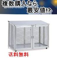 ワイドステーションR-1000 送料無料 テラモト DS-204-114-0 テラモト DS-204-114-0 送料無料, 宮田村:545c1d32 --- finact.net.au