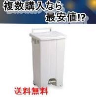 ボックスカート 90白 テラモト DS-224-309-8 送料無料