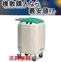 エアロカートF グリーン テラモト DS-227-120-1 送料無料