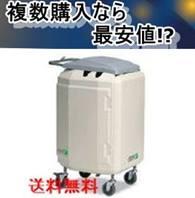エアロカートF グレー テラモト DS-227-120-7 送料無料