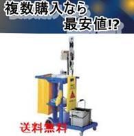 ビルメンカートL本体 テラモト DS-571-810-3 送料無料