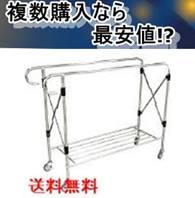 システムカート テラモト DS-574-010-0 送料無料