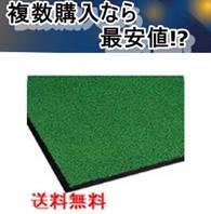 ニュートレビアン900×1500mm緑 テラモト MR-034-246-1 送料無料