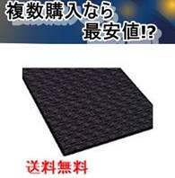ラインアート900×1800mm テラモト MR-056-048-5 送料無料