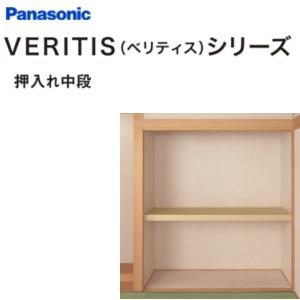 押入れ中段・押入れ枕棚 品番:XKRPL13TW パナソニック ベリティス