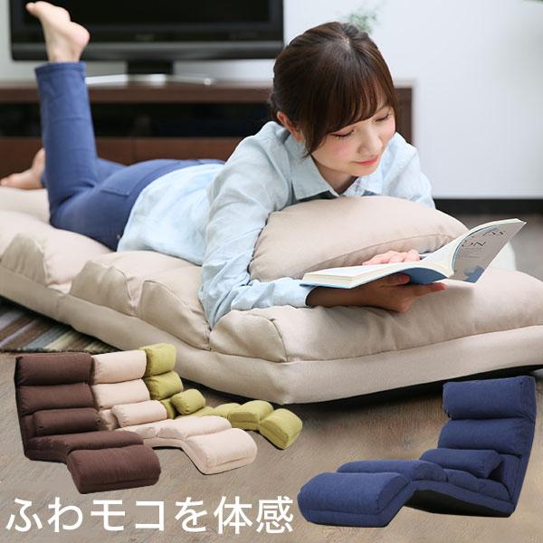 座椅子 座いす 座イス 1人掛け ソファー リクライニング ソファ ボリューム フロアチェア ビッグサイズ マイクロファイバー モダン 母の日ギフト うつぶせ 家具