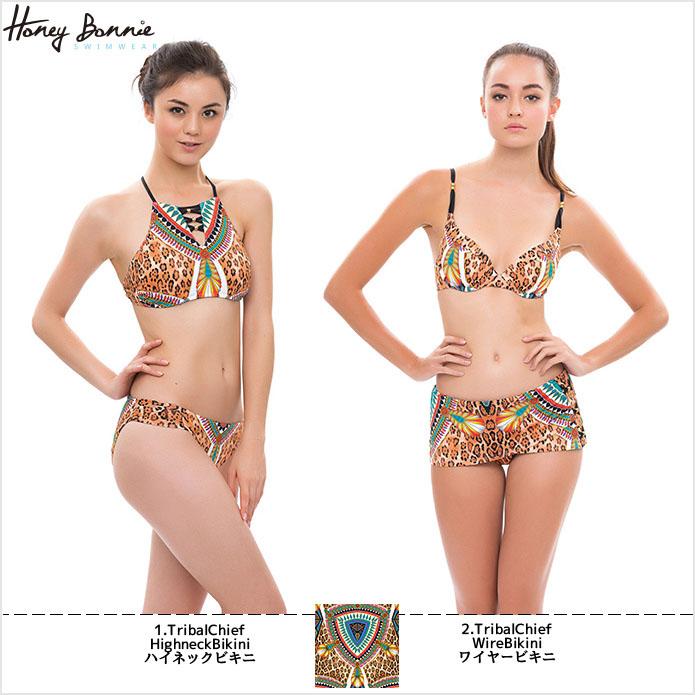 【HoneyBonnie】新作水着 Wire Highneck ワイヤービキニ ハイネックビキニ かわいいビキニ 大人 セクシー水着 ビキニ2点セット SummerQueen