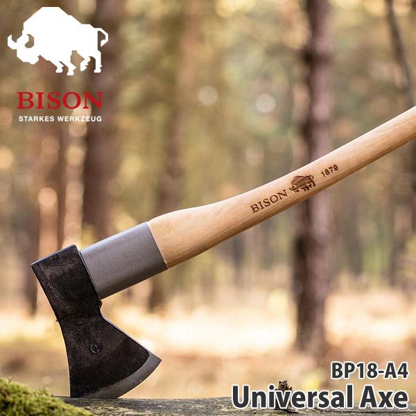 【正規品/ドイツ製】 BISON AXE バイソン 1879 ユニバーサルアックス 斧 アウトドア 薪割り 焚火 暖炉 BP18-A4
