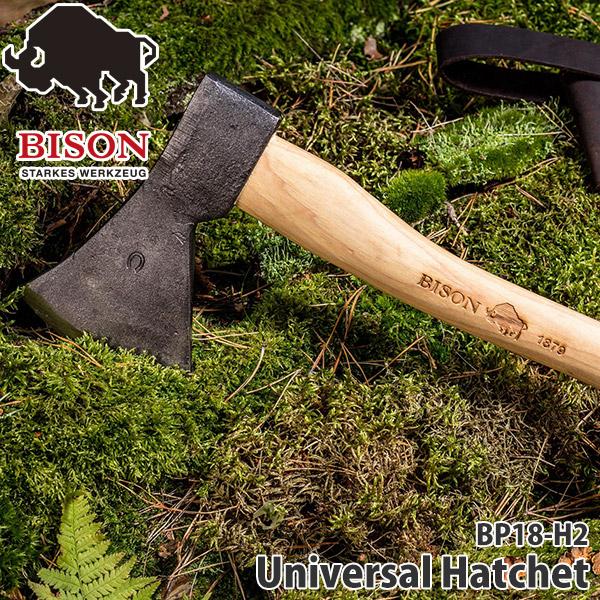 【正規品/ドイツ製】 BISON AXE バイソン 1879 ユニバーサルハチェット 斧 アウトドア 薪割り 焚火 暖炉 BP18-H2