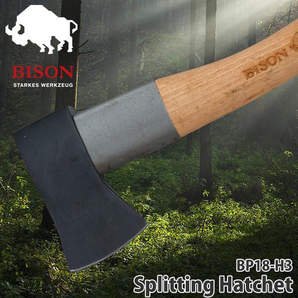 【正規品/ドイツ製】 BISON AXE バイソン 1879 スプリッティングハチェット 斧 アウトドア 薪割り 焚火 暖炉 BP18-H3