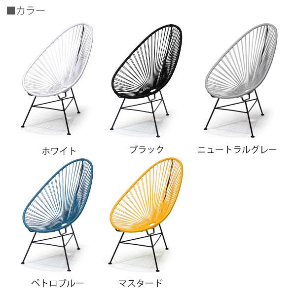 METROCS (metrocs) Chair Acapulco (Acapulco Chair) AcapulcoChair