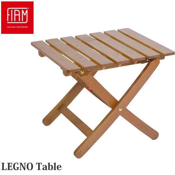フィアム Fiam レグノテーブル LEGNO-table
