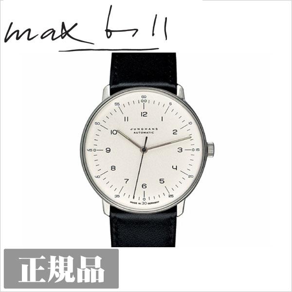 自動巻式 腕時計 おしゃれ ウォッチ JUNGHANS ユンハンス Model027 3500.00 モデル027 3500.00 リストウォッチ 自動巻き式 027-3500-00 送料無料