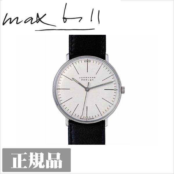 手巻き式 腕時計 おしゃれ ウォッチ JUNGHANS ユンハンス Model027 3700.00 モデル027 3700.00 リストウォッチ 手巻き式 027-3700-00 送料無料
