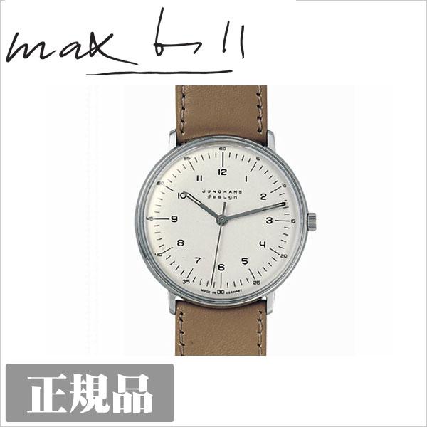 荣瀚宝星荣瀚宝星 Model027 3701.00 模型 027 3701.00 027-3701-00 手缠绕的手表