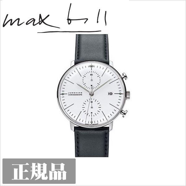 自動巻式 腕時計 おしゃれ ウォッチ JUNGHANS ユンハンス Model027 4600.00 モデル027 4600.00 リストウォッチ 自動巻き式 027-4600-00 送料無料