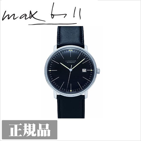 自動巻式 腕時計 おしゃれ ウォッチ JUNGHANS ユンハンス Model027 4701.00 モデル027 4701.00 リストウォッチ 自動巻き式 027-4701-00 送料無料