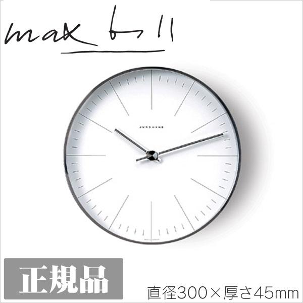 掛け時計 おしゃれ JUNGHANS ユンハンス Model367 6046 モデル367 6046 ウォールクロック 棒指標タイプ 367-6046 送料無料