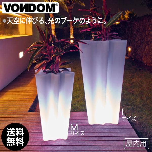 Vondom Bye-Bye Light ボンドム バイバイM・ライト 屋内用 EN-58003W-L-A