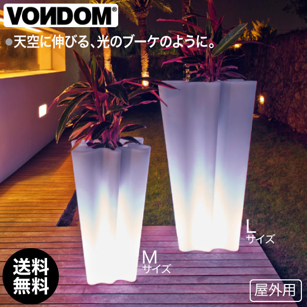 Vondom Bye-Bye Light ボンドム バイバイM・ライト 屋外用 EN-58003W-L-B