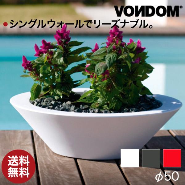 Vondom Centro ボンドム セントロ・シングル50 マット VN-40850A-mat