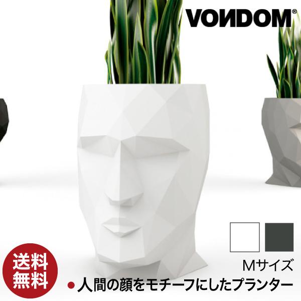Vondom Adan ボンドム アダン M VN-49060A