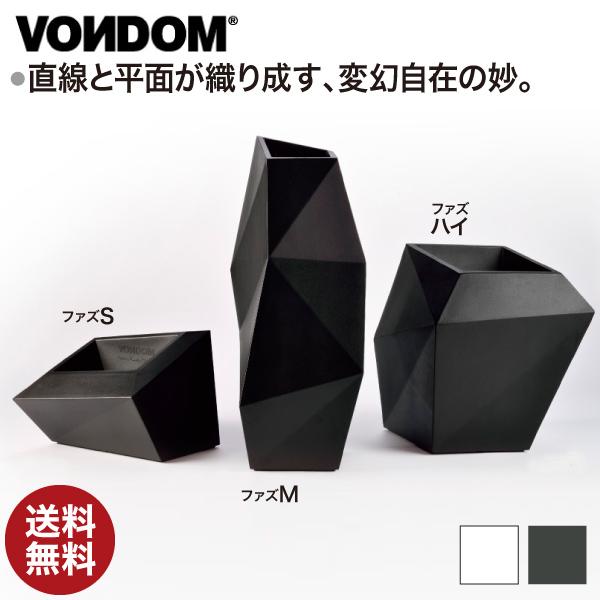 直線と平面が織り成す、変幻自在の妙。 Vondom Faz ボンドム ファズM ラッカー VN-54021A-lacquer