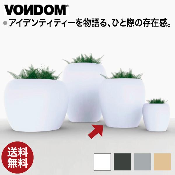Vondom Blow ボンドム ブロー60 VN-55018A