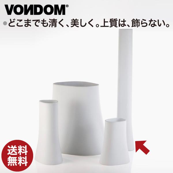 Vondom Bones ボンドム ボーンズ トール ラッカー VN-57001A-lacquer