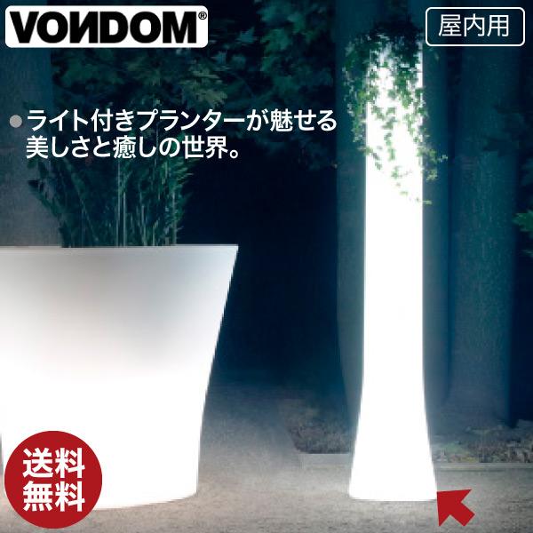 Vondom Bones ボンドム ボーンズ トール・ライト 屋内用 VN-57001W-L-A