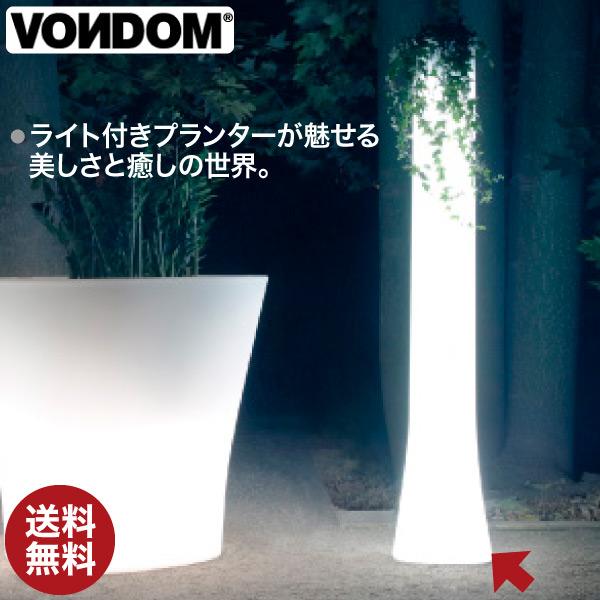 Vondom Bones ボンドム ボーンズ トール・ライト 屋外用 VN-57001W-L-B