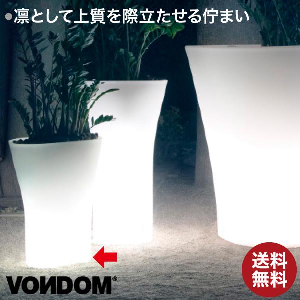 Vondom Bones ボンドム ボーンズS・ライト 屋外用 VN-57002W-L-B