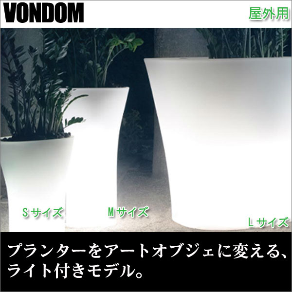 Vondom Bones ボンドム ボーンズL・ライト 屋外用 VN-57004W-L-B