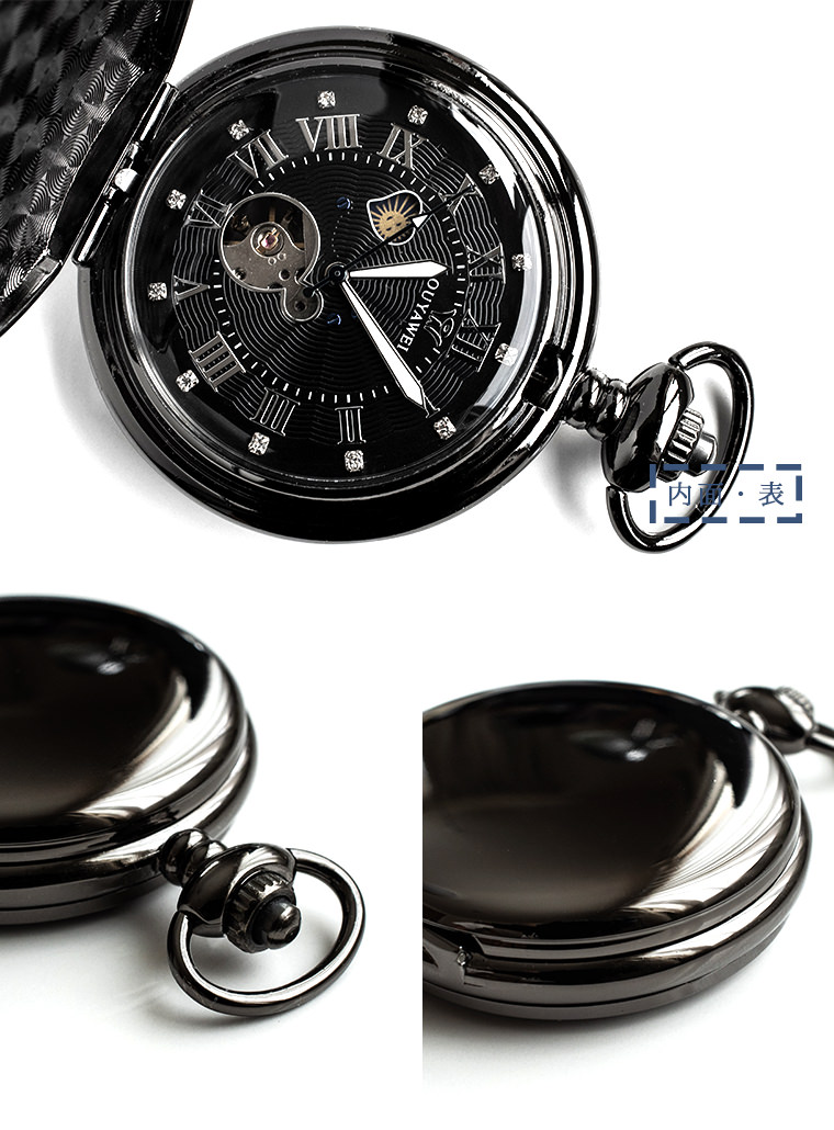 機械式手巻懐中時計 SUN&MOON スケルトン 本体 ネックレス・キーリングオプション ペンダントウォッチ