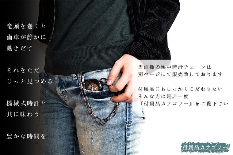 機械式手巻懐中時計 トランスペアレントモデル ブラック×シルバー 本体のみ ネックレス・キーリングオプション ペンダントウォッチ 透明【アクセサリー】【ギフト対応】【メンズ&レディース】