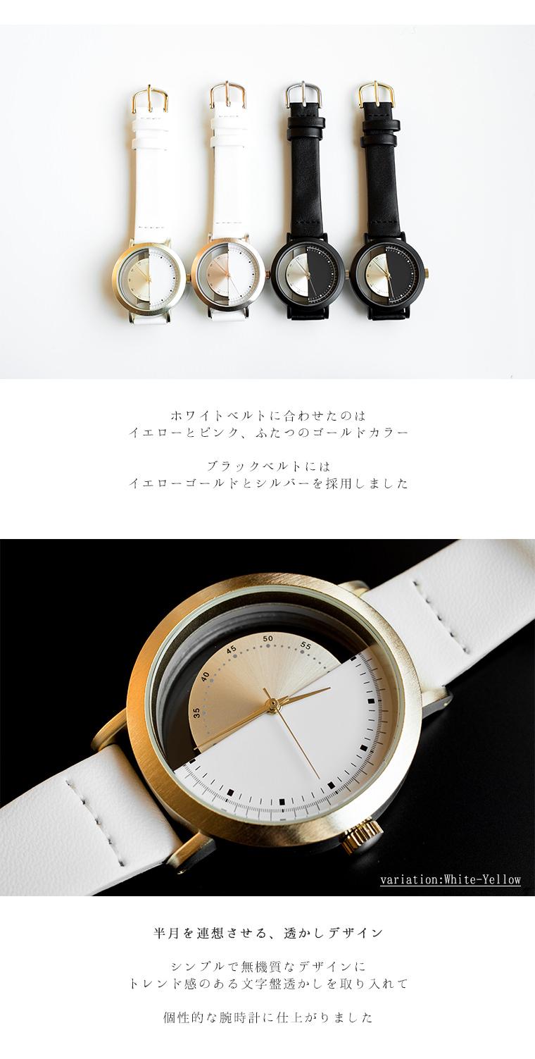半円透明透かしの腕時計 メンズ&レディース 日本製ムーブメント メイドインジャパンムーブメント カジュアル マージュ Field work フィールドワーク
