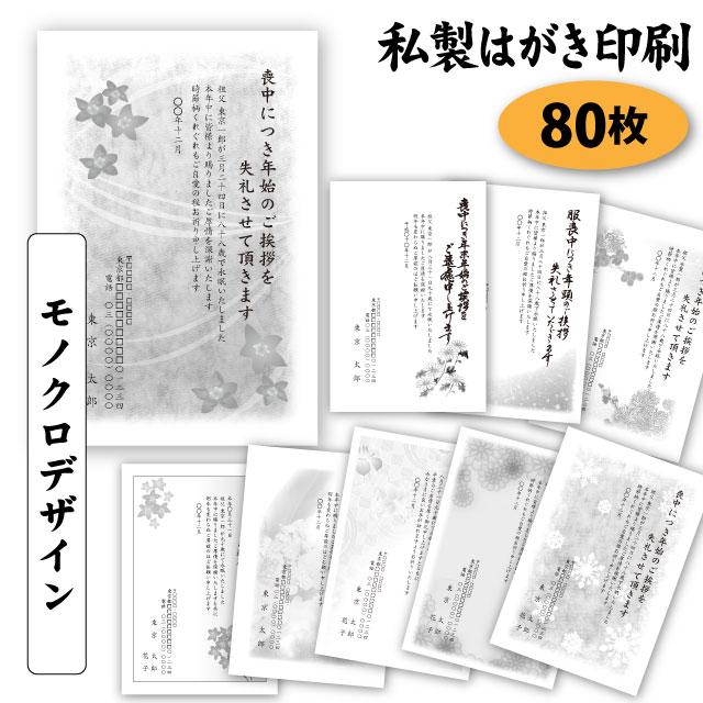 Supupiyo Rakuten Global Market Packet Ok Where Postcard Print