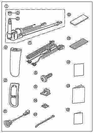 正牌的NKE165 NRE161 NZE161挡泥板电灯电动遥控伸缩算式(前面的自动)零件丰田纯正零部件杆挡泥板灯axio选项配饰用品