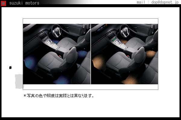 『プリウス』 純正 ZVW30 インテリアイルミネーション 2モードタイプ パーツ トヨタ純正部品 照明 明かり ライト prius オプション アクセサリー 用品