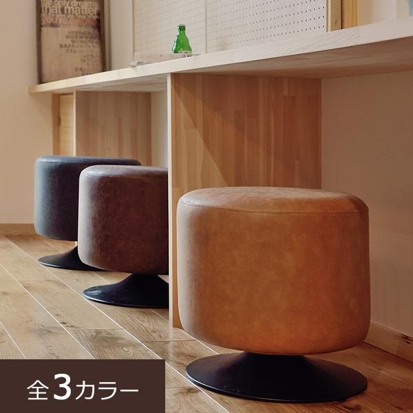 スツール ソフトレザー 椅子 シンプル 無地 おしゃれ 丸椅子 補助イス 円形