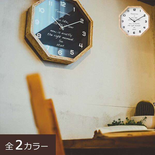 電波時計 壁掛け時計 八角形 Octagon 掛け時計 壁時計 ウォール クロック 電波 シンプル クロック おしゃれ 大きい ブラック ホワイト デザイン 木製 掛け時計 Balheary八角形にシンプルなモノトーンの文字盤