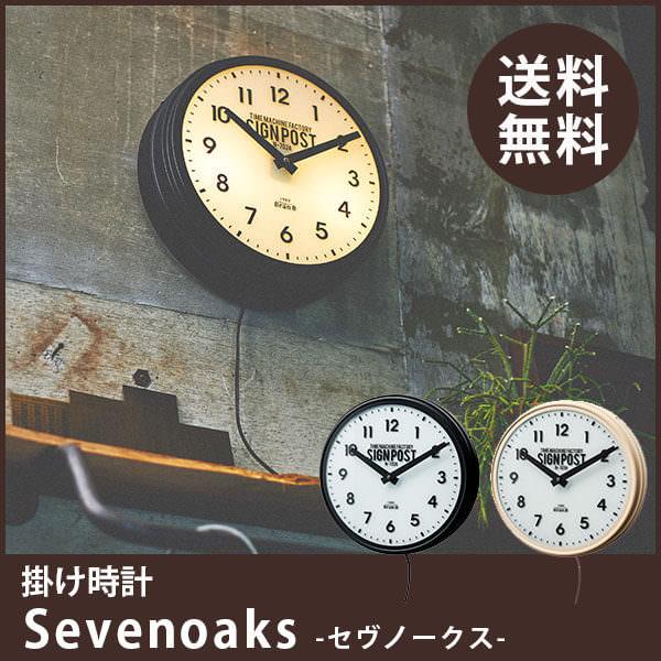 5f9fefc3db 壁掛け時計 おしゃれ かっこいい レトロ クール ライト 照明 ウォールクロック 壁時計 壁掛時計 モノトーン インテリア