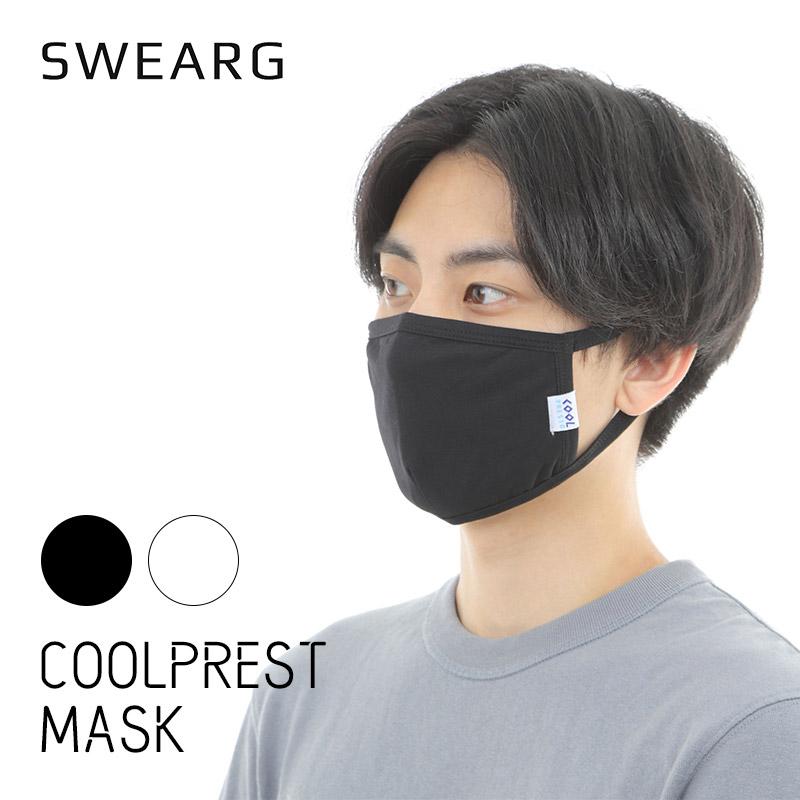 接触冷感 抗菌防臭 吸収速乾 UV対策 洗える 5つの機能を持った高機能マスクで 訳あり品送料無料 触れるとひんやりする生地を使用しているので夏でもひんやり快適 セール クールプレストマスク マスク ジャスト 夏用 冷感 繰り返し使用可能 伸びる 薄め 冷感マスク 夏用マスク スポーツ 夏 涼しい クール フリーサイズ 黒 ホワイト かっこいい 安い 激安 プチプラ 高品質 手洗い ブラック 白 cool グレー