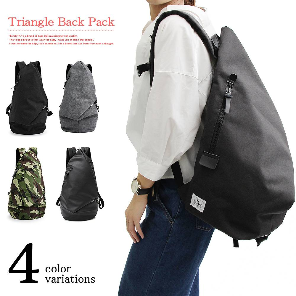 Simple camouflage camouflage black gray plain fabric for the popularity  woman multifunctional for rucksack backpack Lady s Lady s rucksack Lady s  bag casual ... cc9c6de0a0454