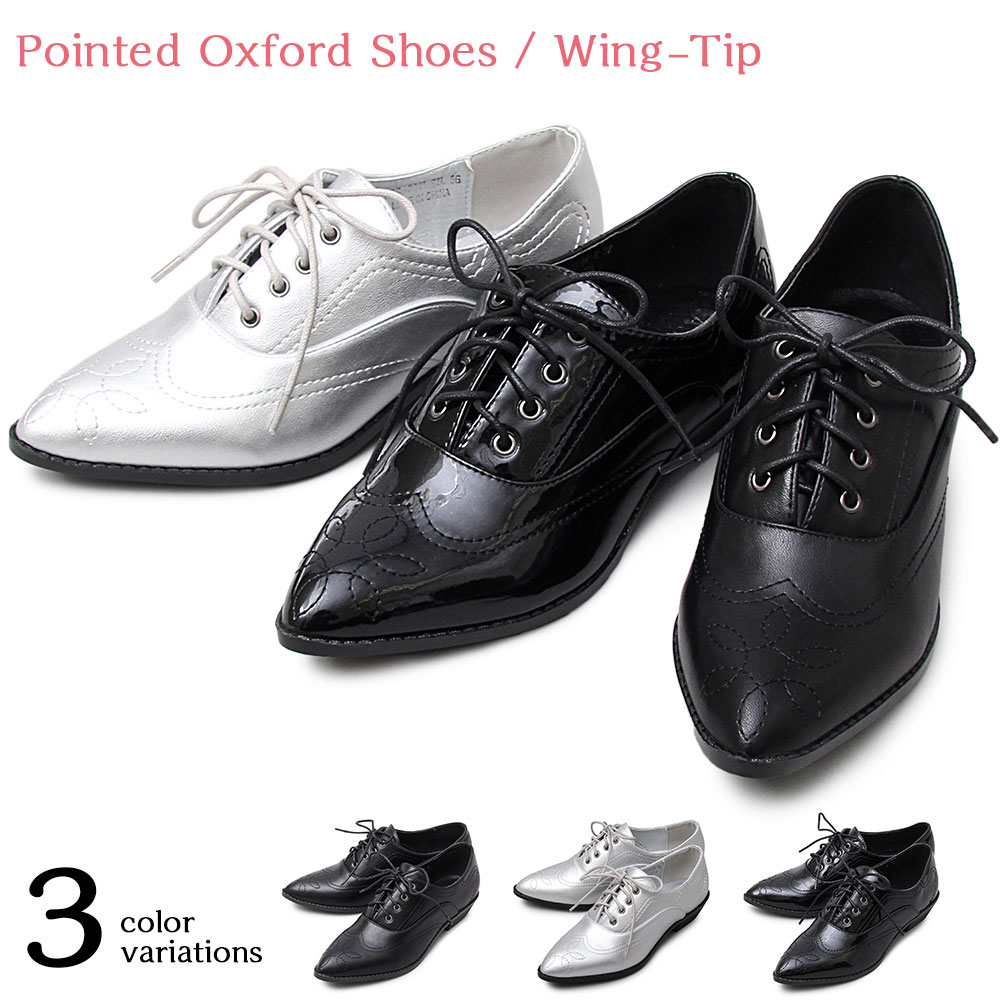 5123f95e0f543 It is easy to wear Oxford shoes pointed toe Lady's shoes wing tip race up  uncle shoes commuting attending school enamel black silver black shoes  shoes ...