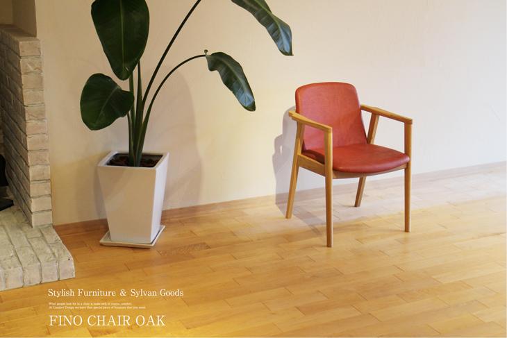 【送料無料】ダイニングチェア 張地が選べる 肘付き オークダイニング チェア 天然木 木製 無垢 北欧 シンプル おしゃれ 椅子 いす イス おしゃれ 北欧 食卓 食卓椅子 カフェ風 角 丸 1人用 一人掛け ファブリック レザー 日本製 大川家具