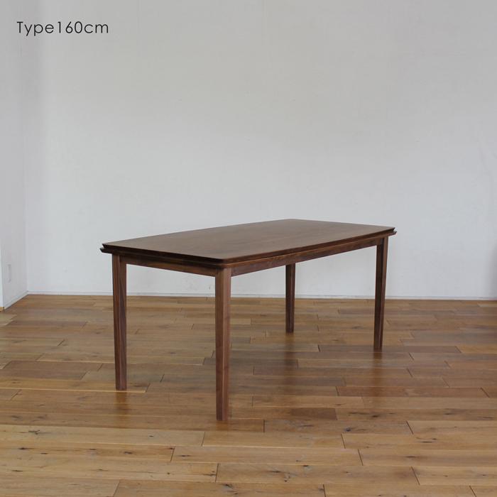 LIVWOOD商品名  ハンナ ダイニングテーブル160cmカラー  ブラウン ウォールナットサイズ  幅 1600 奥行 850 高さ 720 mm生産国  国産 日本製北欧 完成品 スタイリッシュモダンオイルまたはエコウレタン塗装仕上げ
