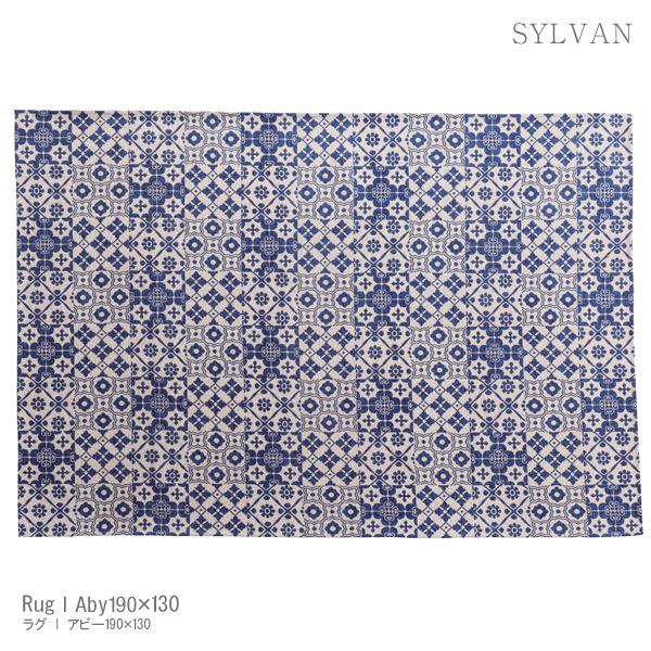 【送料無料】ラグ 190×130 ラグマット 四角 長方形 ヴィンテージ ビンテージ ナチュラルヴィンテージ ブルックリン 西海岸 おしゃれ じゅうたん 絨毯 ay-174-11