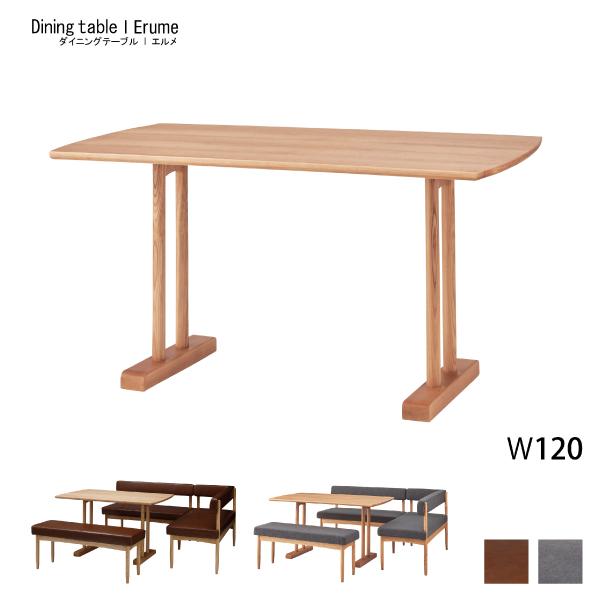【送料無料】ダイニングテーブル アッシュ材 ダイニングセット 木製 幅120 W120 食卓 無垢 天然木 ナチュラル シンプル 北欧 カフェ おしゃれ モダン 張地 ファブリック 座り心地 北欧 ベーシック ay-hoc-153