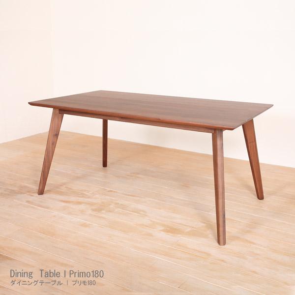 【送料無料】 食卓テーブル ウォールナット 幅150 4人掛け 6人掛け 長方形 角 丸 木製 無垢 おしゃれ モダン ダイニングテーブル リビングテーブル 高級家具